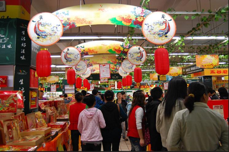 怎么写好2011中秋节活动策划方案?